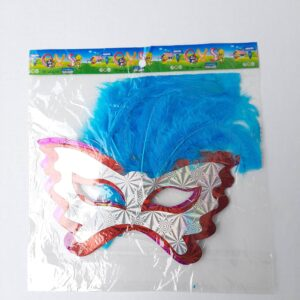 Party Masks Pack (5 Pieces)