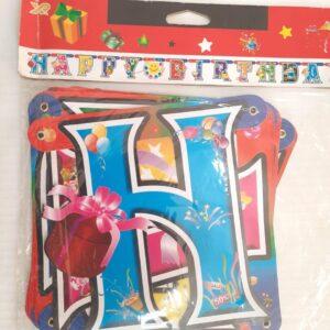 Happy Birthday Party Alphabets