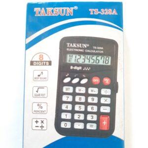 Learners Calculators