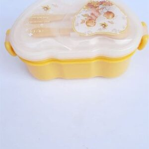 School Container (Lunch Box)